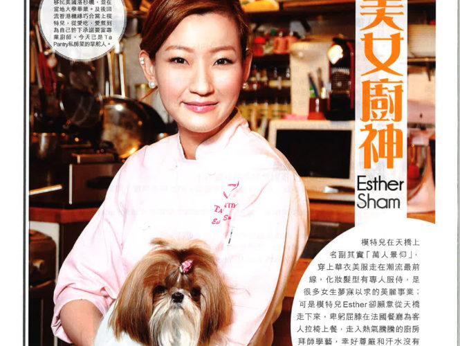 More Magazine 東方新地