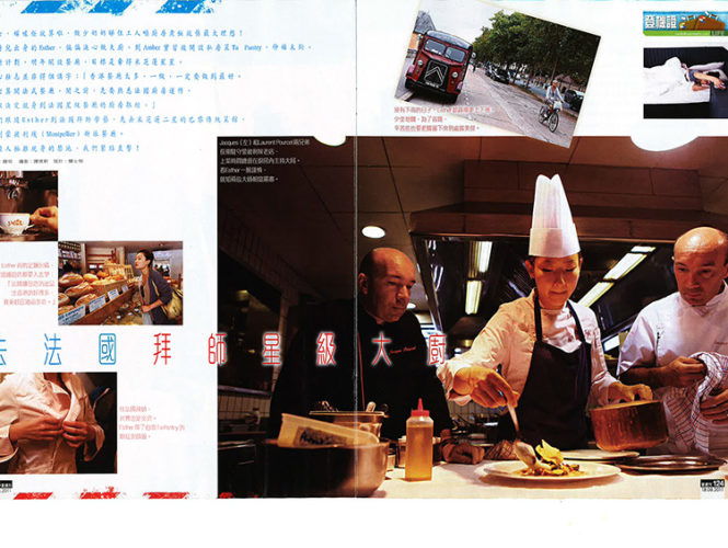 Next Magazine 壹週刊