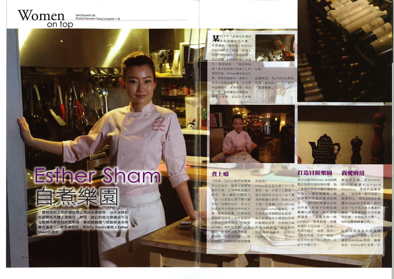 Press_Style-Xpress_Aug_2012-1