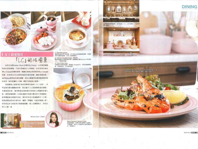 Eastweek 東周刊