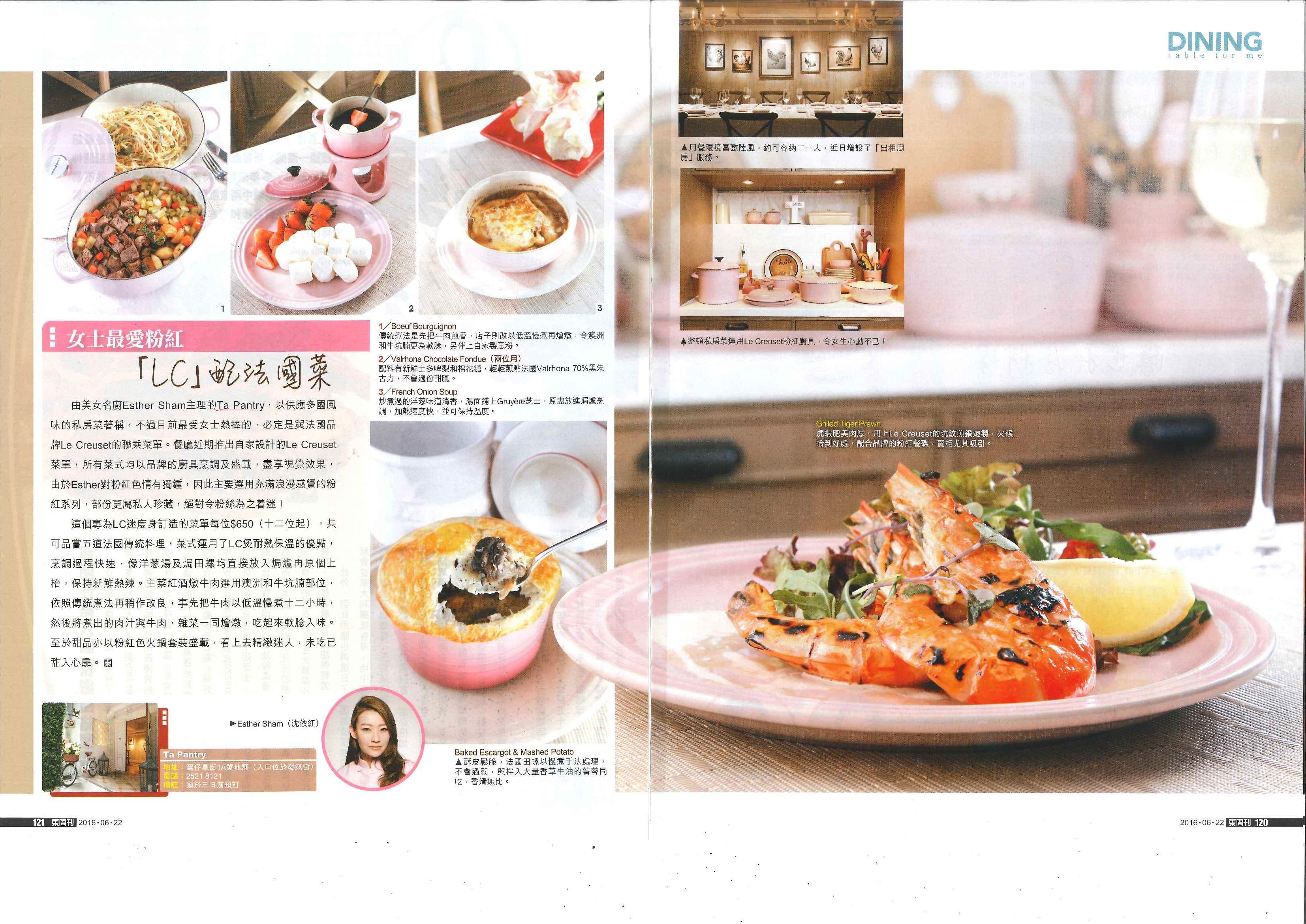 2016-06-22 Eastweek - ta pantry_3